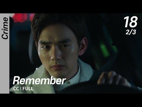 [CC/FULL] Remember EP18 (2/3) | 리멤버