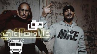 ABDULLAH TRILL FT VORTEX (OFFICIAL VIDEO) | دق عالمطافي