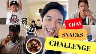 ขนมไทย-vs-ชาวต่างชาติ-thai-snacks-challenge
