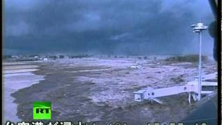 Japan earthquake: CCTV video of tsunami wave hitting Sendai airport thumbnail