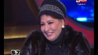 100 سؤال - الجزء الثاني من لقاء الفنانة سهير رمزي وماذا قالت عن زوجها الامير السعودي ومحاولة قتلها !