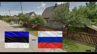 Россия и Эстония - сравнение. Eesti - Venemaa. Estonia - Russia.