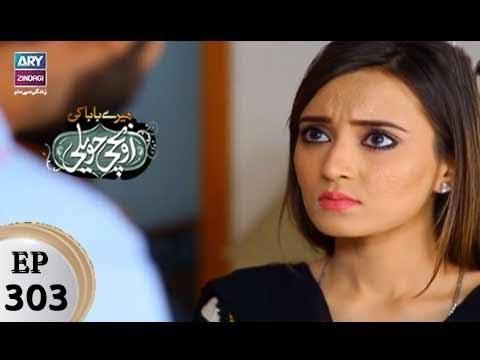 Mere Baba Ki Ounchi Haveli - Episode 303 - 26th February 2018 - ARY Zindagi Drama