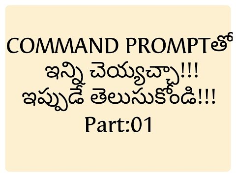 Hack with Command Tricks In Telugu|Part:01