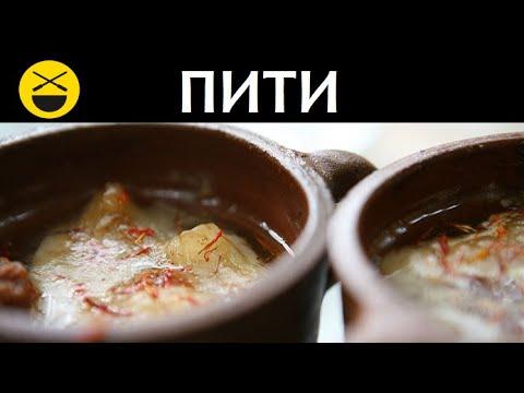 борщ рецепт сталик