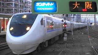 JR西日本681系更新車+683系4000番台 金沢駅18時42分発特急サンダーバード44号大阪行き