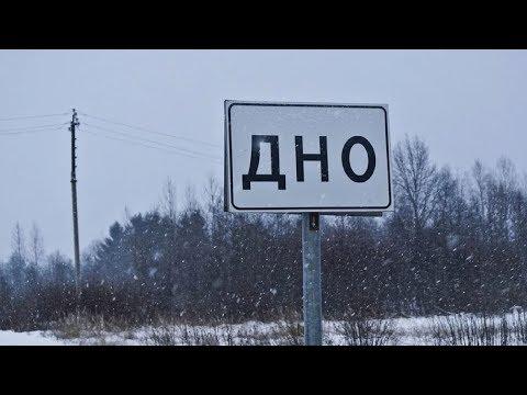 Самый матерящийся город России!