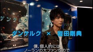 映画『ダンケルク』30秒TVスポット(岩田剛典編)【HD】2017年9月9日(土)公開 thumbnail