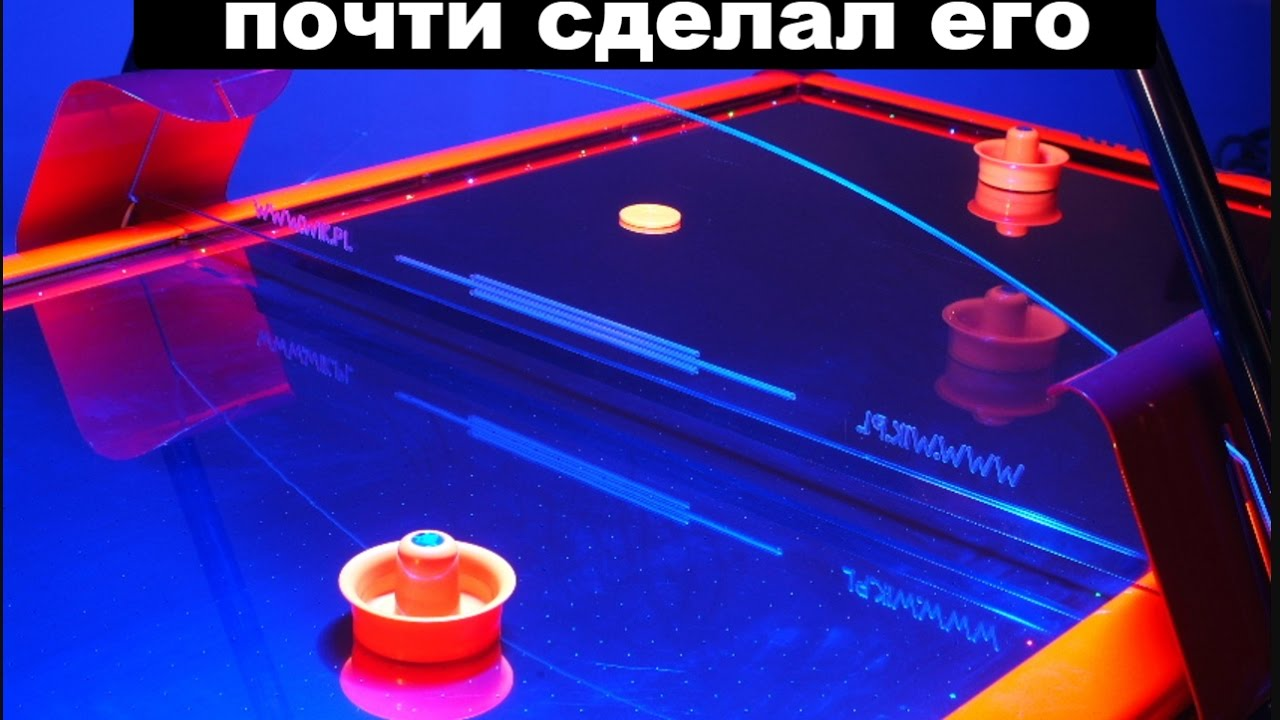 air hockey premium apk