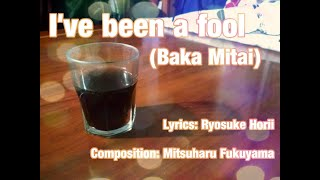I'VE BEEN A FOOL ( BAKA MITAI ) ~ [ YAKUZA ] LIKE A DRAGON {Akiva Covers}