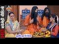 Comedy Scene || Raja Chhattisgarhiya - 2 || Superhit Chhattisgarhi Movie Clip - 2018