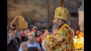 Проповідь Предстоятеля УПЦ у Недію 26-ту після П