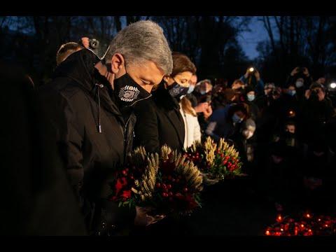 Петро Порошенко вшанував пам'ять жертв Голодоморів