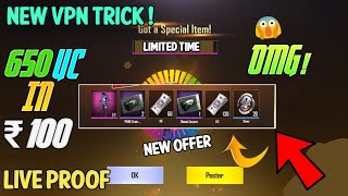 PUBG MOBILE NEW TRICK/ GLITCH TO GET FREE ITEM & OUTFITS 22,APRIL 2019