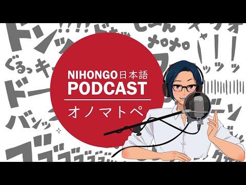 YUYUの日本語Podcast:🤯👀オノマトペ👨🏫👩🎓(Japanese Podcast with subtitles)