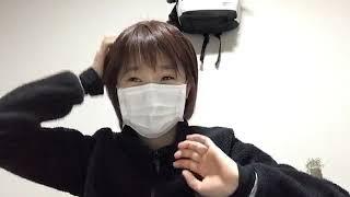프로듀스48에 출연했던 야마다 노에(山田 野絵)의 2018년 11월 30일자 ...