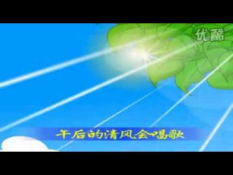 鲁冰花- Lu Bing Hua
