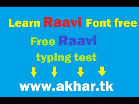 FREE RAAVI FONT