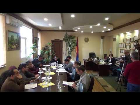 04.02.2020թ. Ստեփանավան համայնքի ավագանու արտահերթ