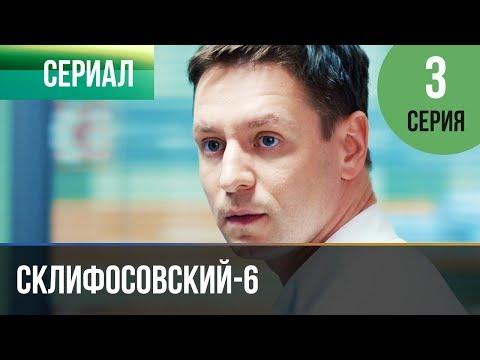 кино русский институт 16