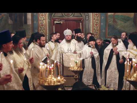 Отпевание игумена Анастасия