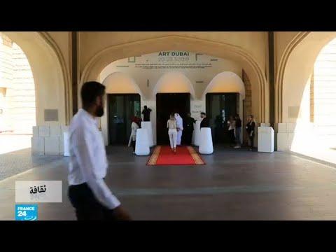 في دبي.. أكبر -سوق فني- في العالم العربي على الإطلاق!!  - نشر قبل 3 ساعة