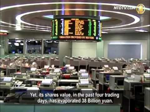 China National Petroleum Corruption Scandal Extends Overseas