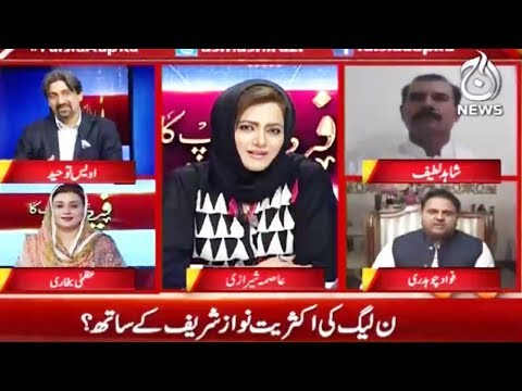 Faisla Aapka - 16 May 2018 - Aaj News