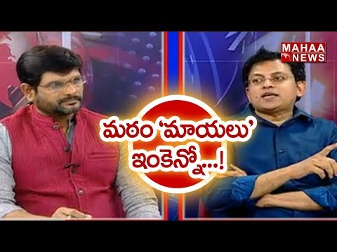 Why Woman Creates Controversy on Tirumala Hathiramji Mutt | Babu Gogineni With Mahaa Murthy
