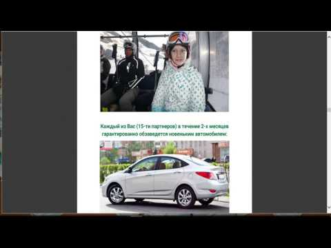 Видео Альбина самсонова заработок в интернете