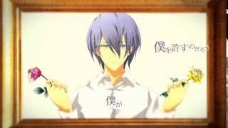 【KAITO神威がくぽ鏡音レン】 僕を葬る旅 【PV付オリジナル曲】