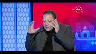 """الحريف - كابتن ضياء السيد يجيب على أسئلة """"السبورة"""" مع إبراهيم فايق"""