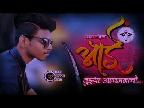 Garba Dandiya Banjo Tapori Mix 2018 Dj Yash And Dj Lucky Nsk From Agri Style Mix