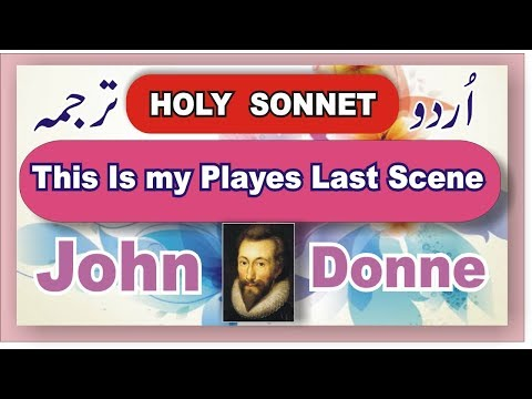Holy Sonnet:This Is My Plays Last Scene; John Donne: Urdu Translation.