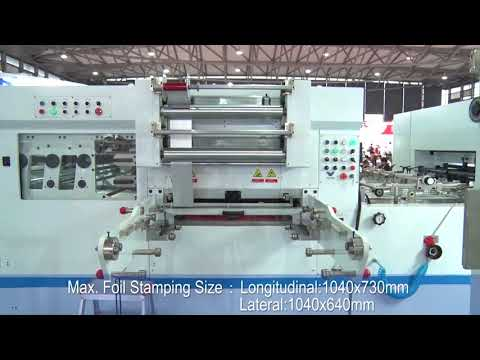 EXCELLENT106FC Automatic Foil Stamping & Die-cutting Machine