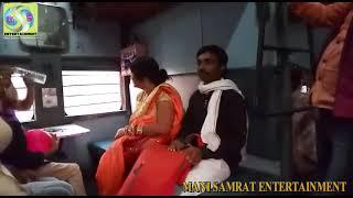 चलती ट्रेन में महिला के साथ छेड़खानी करते हुये पकड़ा गया~Chalti Tren Me Mhila K Sath Chhedkhaani Karte