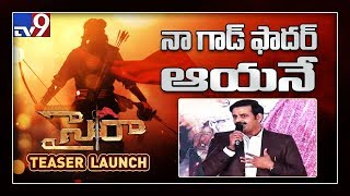 'Race Gurram'  actor Ravi Kishan on working in 'Sye Raa ' - TV9