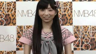 【NMB48公式】クイズNMB48!鵜野みずきからの問題です!!(その1)