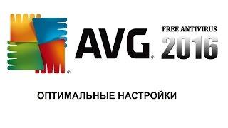 видео Скачать AVG AntiVirus FREE 17.7, бесплатный антивирус для Windows
