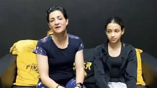 TFW Coach - Rima Story