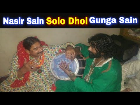 Nasir Sain&Gunga Sain Dhol Jam 2018 Solo Dhol Playing In Pak