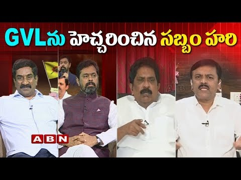 Sabbam Hari serious warning to GVL Narasimha Rao | Big Debate with RK | ABN Telugu