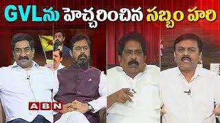 Sabbam Hari serious warning to GVL Narasimha Rao | Big Debate with RK | ABN Telugu