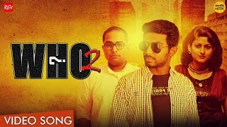 Who Title Track By Suman Dey And Chayan Chakraborty Bengali Shortfilm Mp3 Song Download