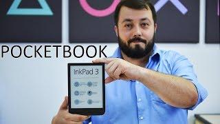 видео ONYX BOOX Note – новый ридер с экраном 10,3
