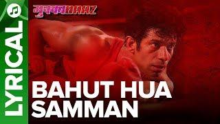BAHUT HUA SAMMAN - Full Song With Lyrics | Mukkabaaz | Rachita Arora & Swaroop Khan