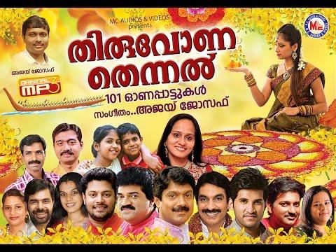 Thiruvonathennal//Vijay Yesudas/MG...