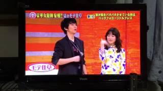 戸田恵梨香さんのモテ仕草実演です。