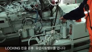 [교육하는 항해사] 비…