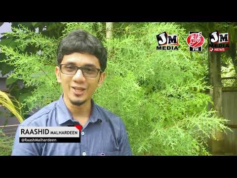 EID Wish From JM MEDIA Managing Director Raashid Malhardeen